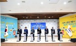 김천시, 전국 최초 기업 대상 '스마트 소통넷' 개통....지역경제 활력기대