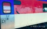 승객안전 뒷전,중앙선 무궁화열차 겁나서 못 타겠네...잦은 고장에 출입문도 안 열려