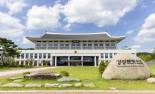경북도의회, 21일 310회 임시회 개회…추경안 등 심의