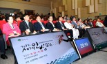 '제1회 세계인성포럼' 17일 경북 영주서 개막