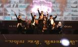 독도의날 25일, 경북도청 동락관서 '독도사랑 음악회'로 가을밤 수놓는다.