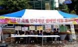 출산장려금 제각각...첫째아이 출산지원금 올해 1위는 경북 봉화군, 2위 울릉군
