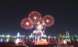 경북도 올해 영덕대게·고령대가야체험축제 등 14개 축제 선정