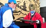 군위군, '삼국유사 초기본 복원 목판' 테마파크로 이관