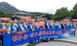 뿔난 의성군민 청와대·국방부 방문...공동후보지 조속선정 촉구