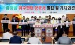 """안동시·의회 """"임하댐 추가 취수계획 강력 반대한다"""""""