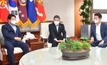 권영진·이철우, 국방부 차원 군위·의성 상생·지원 방안 요청