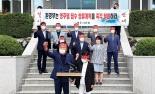 """영주시의회·시민단체 """"환경부·수공, 영주댐 방류 계획 취소하라"""""""