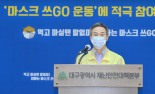대구·경북서 6명 추가 확진…택시기사 부부 감염