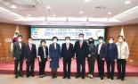 김천시, 지역 대학과 '발전협의회' 구성...상생협력으로 지역발전 견인