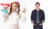 '제17회 온택트 영천 보현산 별빛축제' 오는 30일 개막