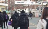 [포토뉴스]코로나19 수능 시작, 시험장 들어서는 대구 수험생들