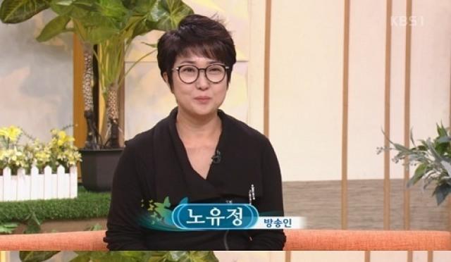"""당찬 이혼녀 노유정의 회상 """"방송활동 하느라 아이들 뒷전일 때 많았다"""""""