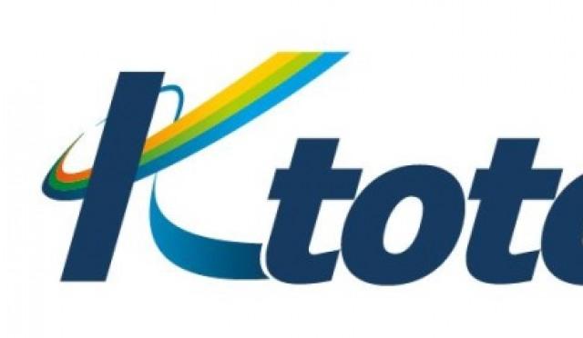 (주)케이토토, 안정성 크게 높인 신형 발매기 1,800대 전격 도입