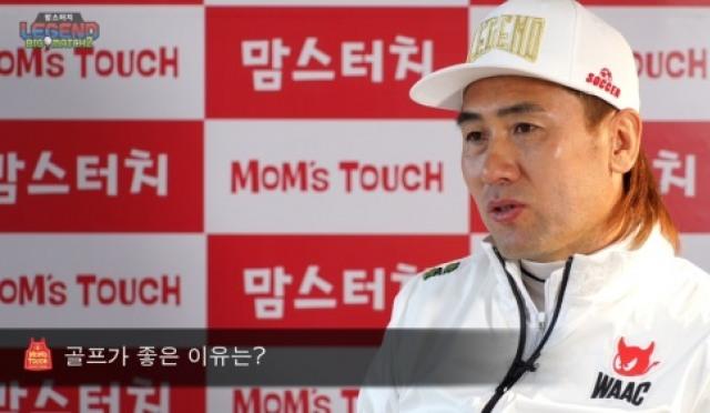 """[레전드빅매치 시즌2 ④] 김병지 """"방심하면 무너지는 게 골프다"""""""