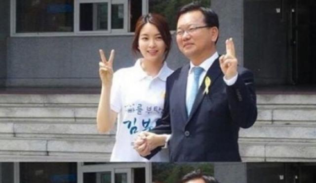김부겸 딸 유세인, 정치인 딸 중 역대급 미모 자랑