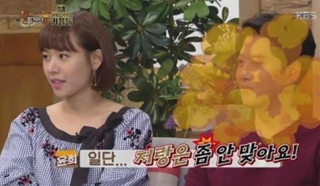 """태교 전념 조윤희 """"이동건과 만난 후 웃어본 적 없어""""...무슨 뜻?"""