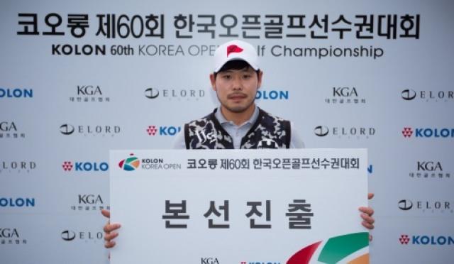 [한국오픈 불쑥인터뷰 2] 대기선수에서 올라온 안상필