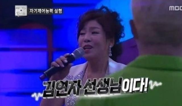 """김연자, 하루 수입이 1억?...""""남은 재산 하나도 없어"""""""