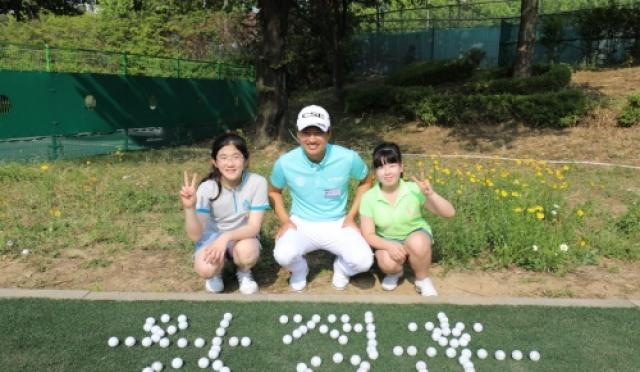 왕정훈, '인기실감' 한체대 원포인트 레슨 및 팬사인회