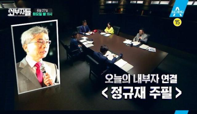 [네티즌의 눈] 정규재 새 정부 향한 우려·재벌 논리, 여론 발끈
