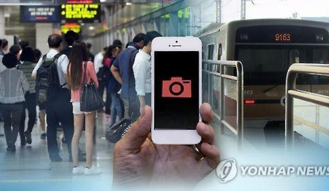 국회의원 아들 판사 해명에도 비난 속출, 그는 왜 지하철을 탔을까?