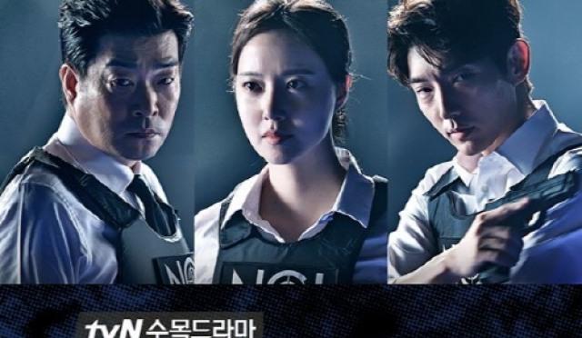 이준기-문채원 주연 '크리미널 마인드', 숨겨진 범죄수학 '눈길'