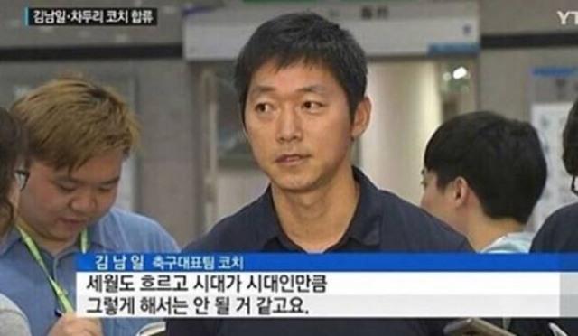 """김남일 코치 """"후배들 빠따라도 치고 싶다""""…왜?"""