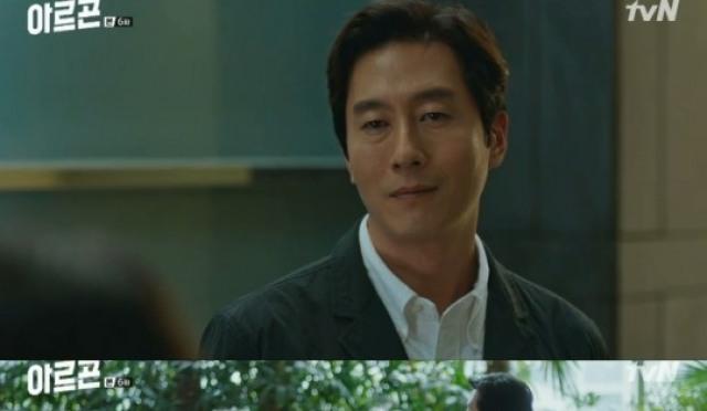 '아르곤' 왜 8부작? 시청자 성토에도…김주혁은 쾌재부른 까닭