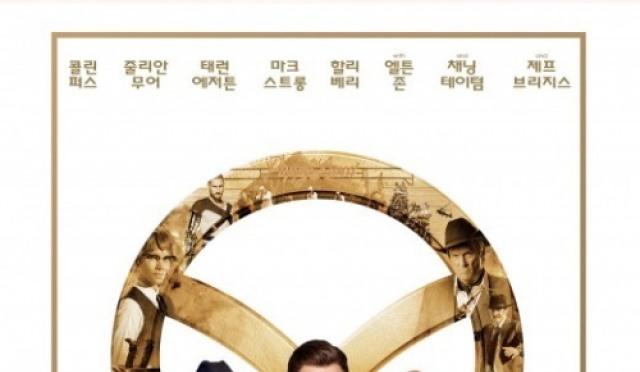 [씨네;리뷰] '킹스맨2', 콜린퍼스는 부활했지만…기대만큼의 아쉬움