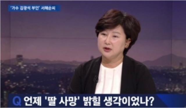 서해순 인터뷰에도 등장한 오빠…故 김광석 타계 직전에도 '함께'