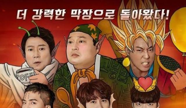 [방송 잇 수다] '나영석'이라는 브랜드, 호환되는 재미