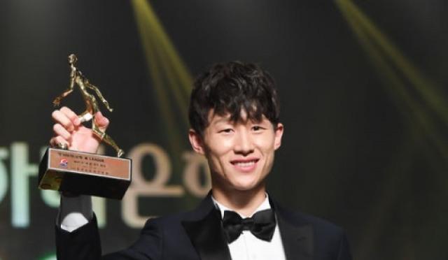 [K리그] 이재성, 2017 K리그 클래식 MVP 영예...챌린지는 말컹 3관왕