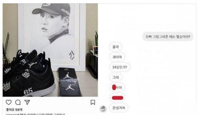 """한화 김원석 """"야구의 신이 도울 사람""""이었다? 사적대화 논란에 여론도 분분"""