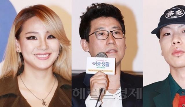 [현장;뷰] '이중생활'이 보여줄 태양·CL·오혁의 오프더레코드(종합)