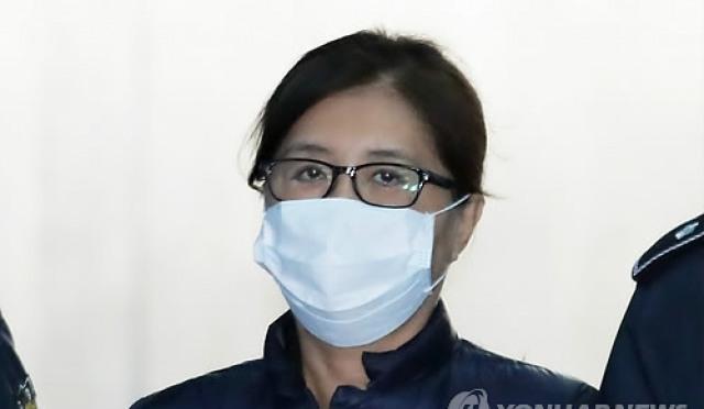 """""""징역 25년 구형"""" 최순실, 고영태 언급과 눈물..무슨 사이기에?"""