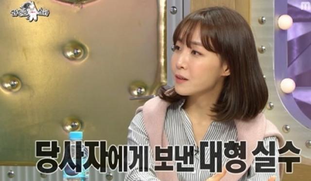 김이나, 여가수 때문에 작사 그만둘까 고민한 '사연'