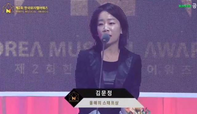 """[한국뮤지컬어워즈] 김문정 음악감독 '올해의 스태프상'에 """"부끄럽고 죄송하다"""""""