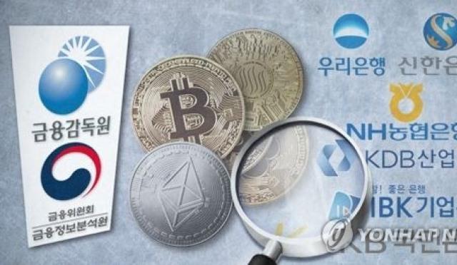 """'가상화폐 신규' 보도 줄줄이…""""투기 옹호, 자가발전성 기사"""" 지적 불거져"""