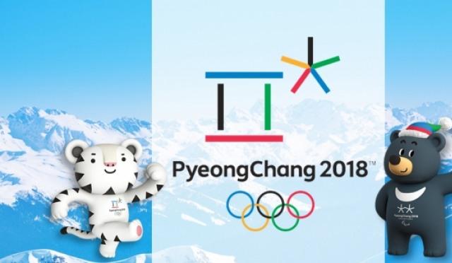 평화올림픽 vs 평양올림픽, 역대 세 대통령 메시지 보니