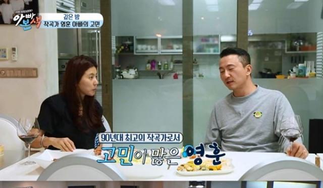 """주영훈 논란 이것뿐만 아냐? """"나이트 클럽 자주 다녀"""""""