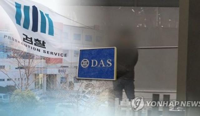 정호영 특검 무혐의… 경리직원 개인비리로 결론 지어