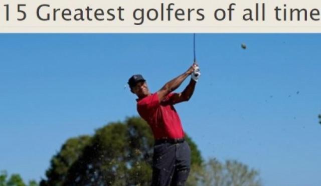 PGA 역사상 위대한 골퍼 15명, 최고는 니클라우스