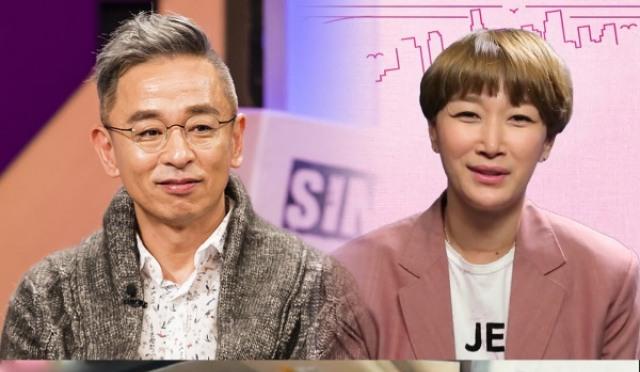 '싱글와이프2' 변정수X유용운 부부 합류…7살차 부부 케미