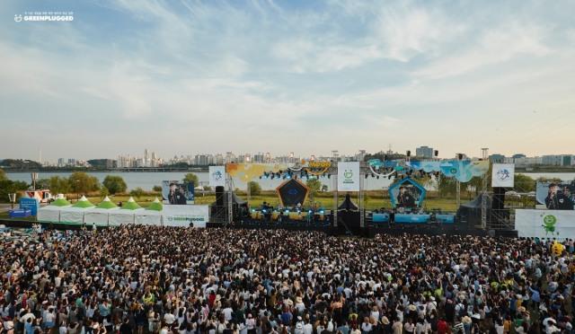 그린플러그드 페스티벌, 동해에서도 열린다