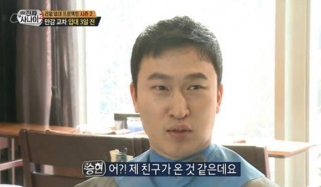 '한정원 ♥' 김승현, 이미지와 달리 '이것'으로 유명?