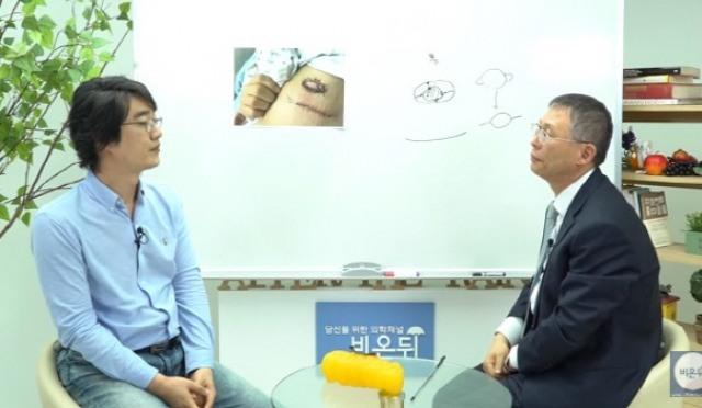 차병원 이지현 교수가 밝힌 흉터 정도는?
