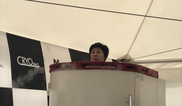 [골프] 크라이오 테라피, 골프대회 진출 '강춘자 1호 체험'