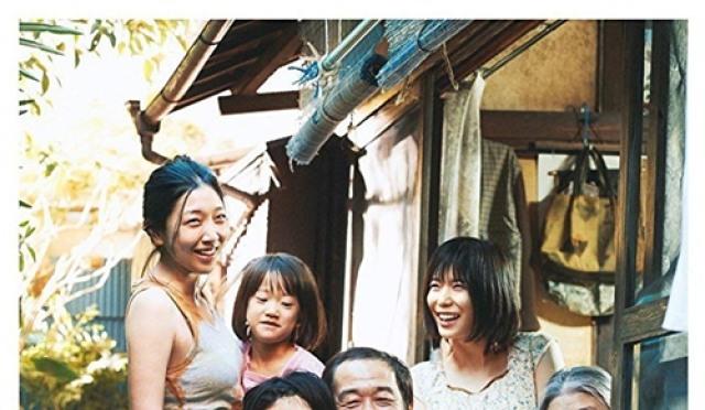 '버닝' 황금종려상 불발…칸의 선택은 '만비키 가족' (종합)