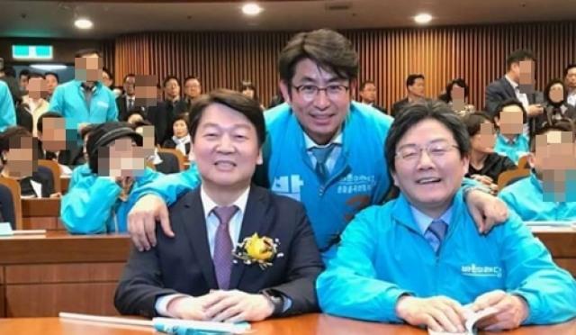 박종진 손학규, 한지붕 두집안 싸움?